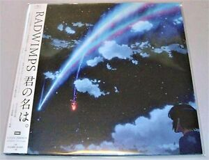 Kimi no Na wa Your name LP Vinyl Record RADWIMPS Limited Edition NEW F/S