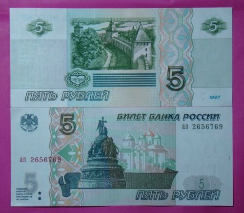"""1997 5 rubles The 5-ruble Bank of Russia UNC Serie /""""ап/"""""""