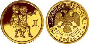 25 Rubles Russia 1/10 oz Gold 2003 Zodiac / Gemini Twins Zwillinge 雙胞胎 Unc