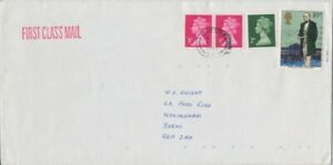 GB 1988 domestic COVER with Machin stamps @D1684L