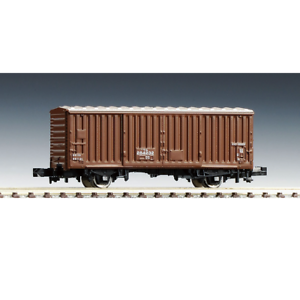 Amical Tomix 2714 Jnr Covered Wagon Type Wamu 80000 - N Bon Pour L'éNergie Et La Rate