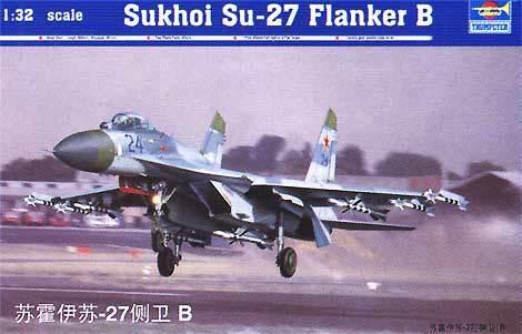 Trumpeter 1 32 Sukhoi Su-27 Flanker B