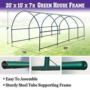 Details about Steel Garden Arch Rose Arbor Climbing Plant Greenhouse Frame  w Trellis Netting