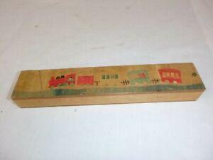 Vtg-Mid-Century-Wood-Pencil-Case-Box-Inlaid-Wood-Train-Motif-Sliding-Top-Japan