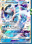 POKEMON-TCGO-ONLINE-GX-CARDS-DIGITAL-CARDS-NOT-REAL-CARTE-NON-VERE-LEGGI Indexbild 50