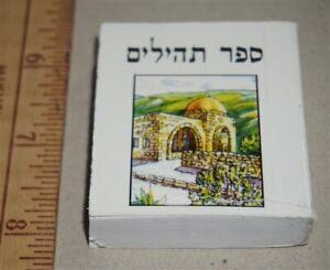 Handmade Tehillim Pouch