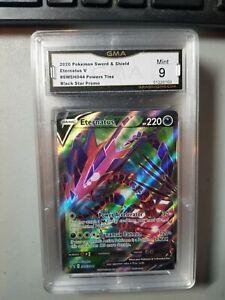 ETERNATUS V  GMA MINT 9 Pokémon Sword & Shield Powers Tins Promo 112529
