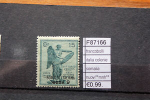 FRANCOBOLLI-ITALIA-COLONIE-SOMALIA-NUOVI-STAMPS-ITALY-MNH-F87166