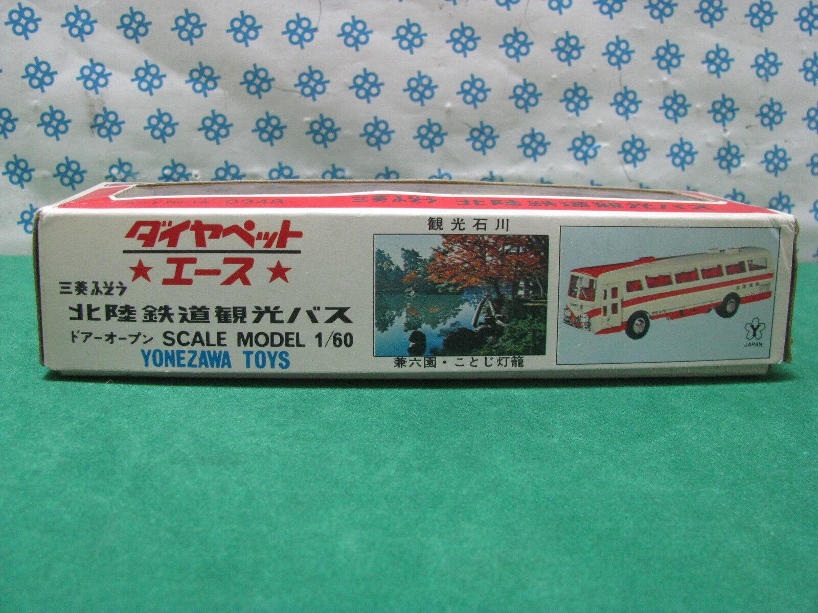 SCATOLA   BOX  per for    DIAMOND pet BUS  14-0348   - 1 60 Diapet - Yonezawa T 5d1b81
