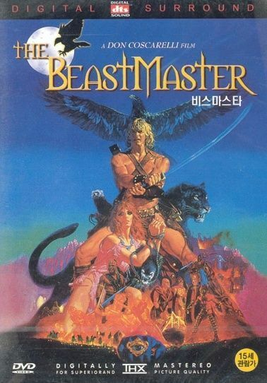 Beastmaster,  Singer, Marc - Movie Dvd very good condition very rare