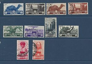 ERITREA-158-167-USED-034-ANIMALS-034