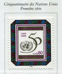 19636-UNITED-NATIONS-Geneve-1995-MNH-50-years-of-UNO