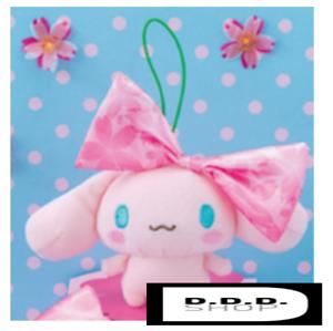 furyu Cinnamoroll pupil of the big star BIG stuffed Soft plush 33cm japan
