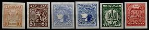Première ukrainienne timbres- 5w+1w. (SANS zähnung). Ukraine 1918-afficher le titre d`origine JUC81DAk-07161907-864632399