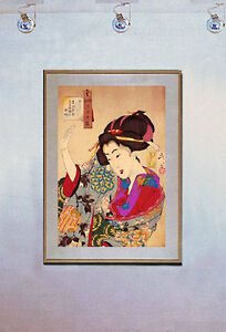 Teppo 15x22 Lady Bathing Japanese Shunga Print Utamaro Asian Art Japan Warrior