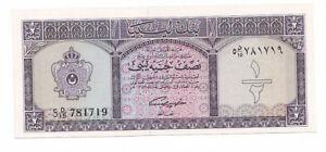 Libia-Libya-1-2-dinaro-1963-qFDS-aUNC-Pick-29-rif-4355