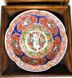 Antique Japanese Edo Period Imari Nishiki Porcelain Bowl