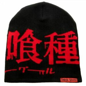 Tokyo-Ghoul-Slouch-Beanie-Genuine-AU-Stock