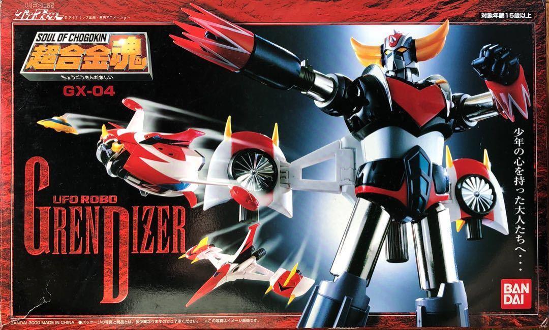 BANDAI Soul of Chogokin GX-04 UFO Robo Grendizer Die Cast Japan