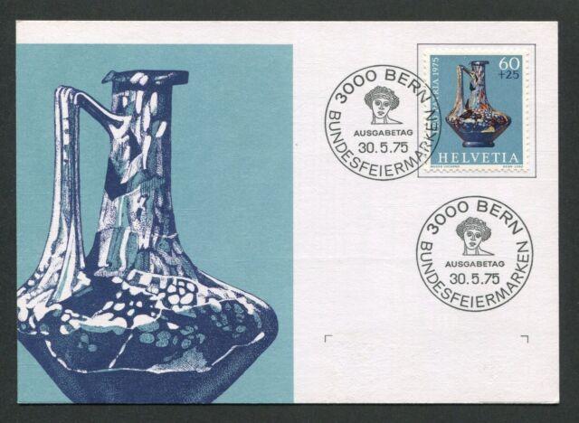 SCHWEIZ MK 1975 PRO PATRIA ARCHÄOLOGIE ARCHEOLOGY CARTE MAXIMUM CARD MC CM d5222