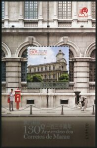 Macau-Macao-2014-130th-Anniversary-of-Macau-Post-Block-224-Postfrisch-MNH