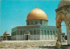 Israel Postcard Jerusalem Old city Mosque of Omar Dome of the Rock