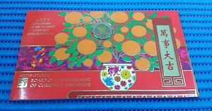 1996-Singapore-Lunar-Rat-Uncirculated-Coin-Set-HongBao-Pack