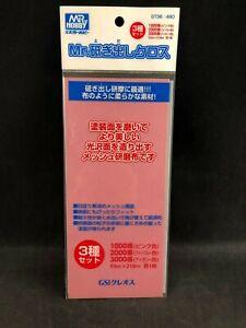 3000 GSI Creos Mr.Hobby GT36 Mr Grinding Finish Cloth No.1000 2000
