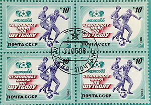 Russia Soviet Union USSR  1986 MNH block of 4 Footbal Mexico86 CTO 10 kop - <span itemprop=availableAtOrFrom>Manchester, United Kingdom</span> - Russia Soviet Union USSR  1986 MNH block of 4 Footbal Mexico86 CTO 10 kop - Manchester, United Kingdom