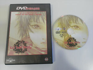 KAI-DOH-MARU-DVD-LA-PELICULA-MANGA-SPANISH-EDITION-ESPANOL-ENGLISH-JAPONES