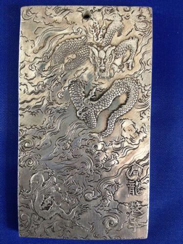 Old Chinese Dragon jiao zi  tibet Silver Bullion thanka amulet 133g AS437