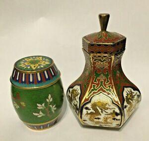 Chinese-Cloisonne-Enamel-Lidded-Jars-Pair