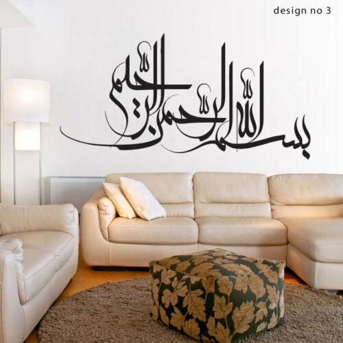 Islamic Sticker Muslim Wall Art Decal Wallart Bismillah Quran 786 ...