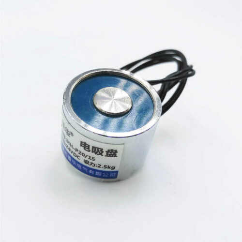 Arduino ESP32 ESP8266 Pi Électro-aimant magnet 3V-5V 2.5 kg Lift 25N Robotique