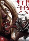 Hour of the Zombie: Vol. 2 by Tsukasa Saimura (Paperback, 2016)