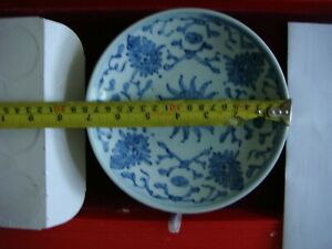 Ship within 12 days ANTIQUES CHINESE PORCELAIN LATE 18 C