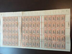 Memel-Nr-31-IIy-Bogen-komplett-postfrisch-Bru-Plattenfehler-C0309