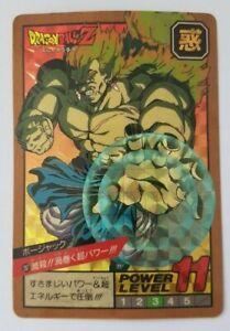 Dragon Ball Z Super battle Power Level Prism n°287 part 7