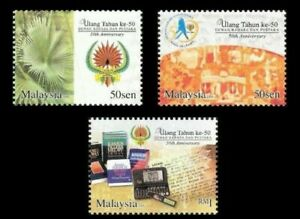 SJ-50th-Anni-Dewan-Bahasa-amp-Pustaka-Malaysia-2006-Education-Art-stamp-MNH