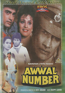 AWWAL-NUMBER-AAMIR-KHAN-DEV-ANAND-NEW-ORIGNAL-EROS-BOLLYWOOD-DVD