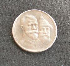 1913 Russia Tzar Nicholas & Michael Romanov Ruble Commemorative Coin Medal READ