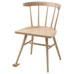 🔥 Virgil Abloh OFF-WHITE x IKEA MARKERAD Chair Brown NIB FAST SHIPPING!!!