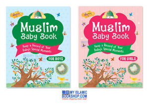 Muslim-Baby-Record-Book-For-Boys-Girls-Islamic-Goodword-Books-Best-Gift-Ideas