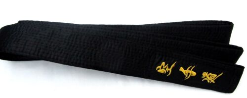 Embroidery in Japanese 300cm karate martial arts Black Belt SATIN MATSUMOTO