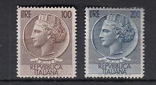 1954 Italia Repubblica Siracusana grande 2v.  Sass. 747/48 € 270,00 MNH** EXTRA