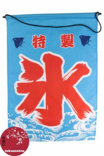 KAKEMONO DECO CURTAIN SIGN JAPONAIS BANNER KOORI ICE TRADITIONAL JAPANESE NOREN