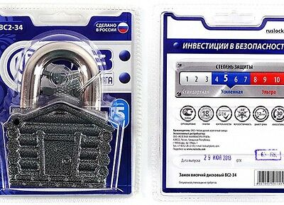 Russian Padlock. Brand NEW. Made In Russia. IZBUSHKA