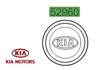 2019 Moda Originale Kia Sorento 2007-2011 Lega Ruota Centro Cap 529603e200 Rimozione Dell'Ostruzione