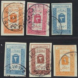 SAUDI ARABIA 1925 POSTAGE DUES IMPERF LOT OF SIX USED MECCA & DJEDDAH INCLUDES