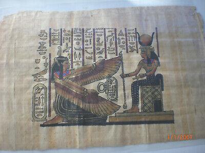 Brillant Papyrus Bild Aus Ägypten Motiv Sitzender Pharao